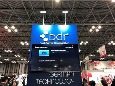 Javits center, New York NY 3/10 ~ 3/12 2019